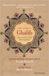 ghalib_100