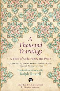 A Thousand Yearnings FINAL COVER