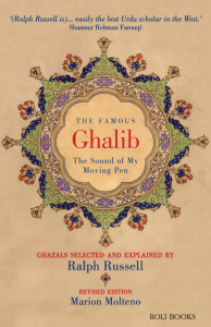 Ghalib: The Sound of My Moving Pen cover